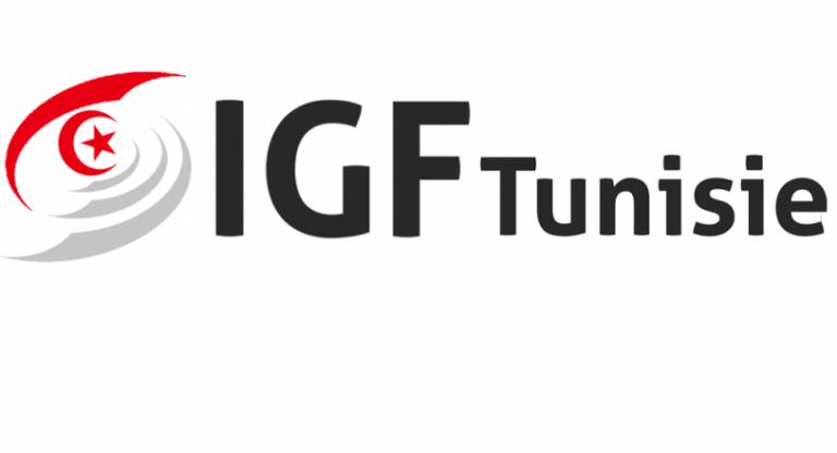 Forum sur la Gouvernance de l'Internet 2017