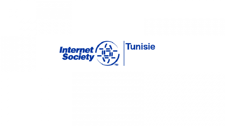 Tunisian School of Internet Governance 2017