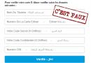 La poste tunisienne victime d'une attaque par Phishing