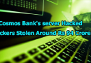 Cosmos Bank's server Hacked: Hackers Stolen Around Rs 94 Crore On Two Separate Days