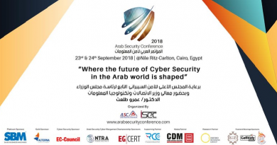 Arab Security Conference 2018