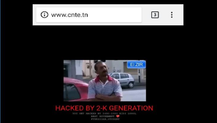 Une attaque de Type Web Defacement cible le site du Centre National des Technologies en Education