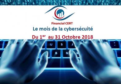 """""""Le Mois de la cybersécurité"""", une Première en Tunisie"""