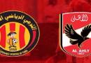 اختراق موقع الاهلي المصري قبل يوم من مباراة النهائي