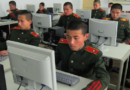 DHS and FBI published a Malware Analysis Report on North Korea-linked tool ELECTRICFISH