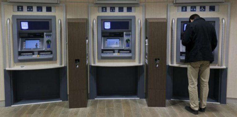 Des distributeurs automatiques de billets en Europe attaqués par des virus